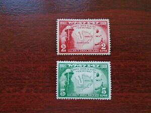 Japanese occupation stamps of the Philippines 1943 1st anniversary ind set mint