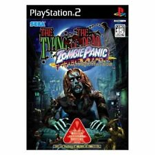 Used PS2 The Typing of the Dead: Zombie Panic Japan Import