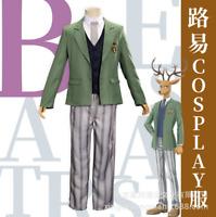 Beastars Legosi Louis deer School Uniform Cosplay Green suit Costume Outfit