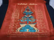MAGIC! THAI BUDDHA AMULET TEMPLE WISHING CLOTH THAO VESSUWAN PHA YANTRA