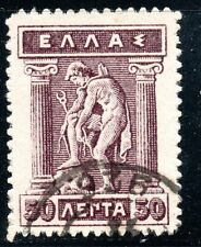 Greece.Minor Asia Campaign,50L.Litho 936 Military Postmark,Signed Upon Req. Z55