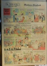 Bringing Up Father Sunday by George McManus from  8/16/1936 Full Page Size!