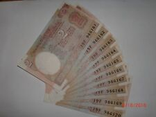 - INDIA PAPER MONEY - 10 X RS 2/- OLD  NOTES - C.RANGARAJAN - RARE - B-36 # AA10