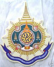AUFKLEBER Sticker WAPPEN Königshaus Thailand Gr. M