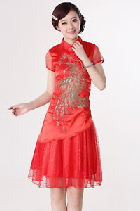 UK Red Embroidary Bead Phoenix Chinese Mini Short Lace Evening Party Dress Skirt