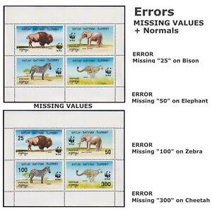 WWF African Animals Batum 1994 ERRORS missing values + normal, minisheet