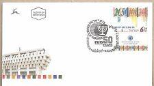 Israel FDC 50 Years Of Bank Of Israel Year 2004