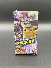 DETECTIVE PIKACHU Booster Box Japanese Pokemon Card SMP2 Sealed US Seller
