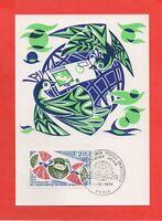 FDC 1974 - Centenaire de la Fondation de l'Union Postale Universelle  (C3597)
