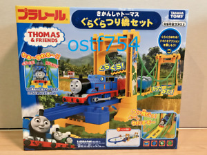 Plarail Thomas & Friends Wobble Bridge Set Takara Tomy Battery Powered