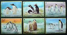 Single Emirati Stamps
