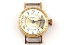 USSR 17 Jewels Lady's Mechanical Wrist Watch Gold CHAIKA