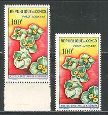 "FLOWERS ""COSTUS SPECTABILIS"" ON CONGO 1963 Scott C8, lot of 2, MNH"