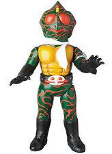 Masked Rider Amazon Toei Retro Sofubi Vinyl Figure Medicom 24 cm