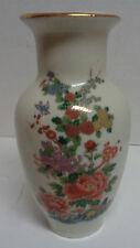 "Japan Hand Painted Porcelain Vase Gold Trim 6.5"""