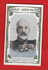 RUSSIA RUSLAND COMMANDER GREGOREWITCH WITH MEDAL VINTAGE CARD 635