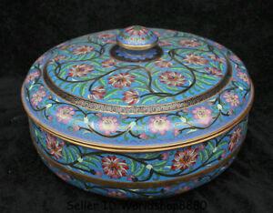 "10.4"" Old China Blue Cloisonne Enamel Dynasty Palace Flower Lids Pot Jar Crock"