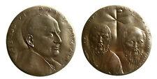 pcc1845_5) Vaticano medaglia papa Paolo VI Anno V SS. Pietro e Paolo