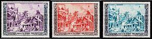 LAOS  - Jubilee of King Sisavang Vong Reign 1954