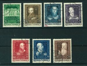 Austria 1948 Anniversary Creative Artists' Association stamps Used Sg 1145-1151