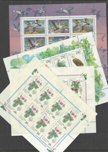 1993  Russia Mini Sheet Set- Mint NH  Stamps 13 Mini Sheets