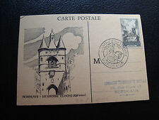 FRANCE - carte 1er jour 13/10/1945 (journee du timbre bordeaux) (cy69) french