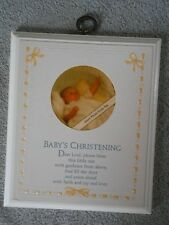 1987 Hallmark Personalized Plaque - Baby's Christening - Insert Picture