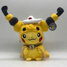 "Pokemon Cosplay Mega Ampharos Cape Pikachu Plush Doll Soft Toy Teddy 13"""
