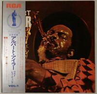 Albert Ayler Nuits De La Fondation Maeght Vol. 1 RCA SHP-6201 OBI JAPAN VINYL LP