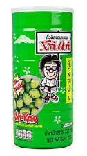 Koh-Kae Peanuts Nori Wasabi Flavour Coated Yummy Picnic Camping Party Snack 230g
