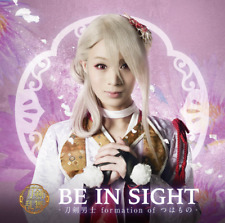 TOUKEN DANSHI FORMATION OF TSUWAMONO-BE IN SIGHT (TYPE-D)-JAPAN CD Ltd/Ed B63