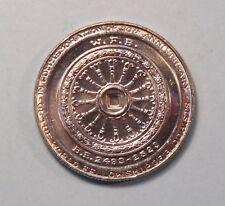Buddhist Fellowship King Bhumibol Adulyadej 1980 Thailand 10 Baht Coin Rama 9 IX