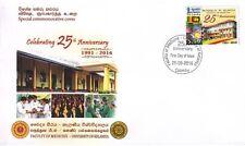 Special Commemorative Cover : 25th Anniv. - Facility Of Medicine, Kelanyia Uni
