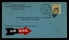 DR WHO 1933 NY FANCY CANCEL PERFIN AIRMAIL ADVERTISING INSURANCE CO  f55294