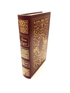 Jane Eyre by Charlotte Bronte - The Easton press 1978 Genuine Leather Bound