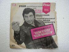 HUM KISISE KUM NAHEEN R D BURMAN BOLLYWOOD funk psych 45 sample bonus MINT