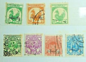 Burma postage 11 definitive stamps all used