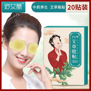 Wormwood Eye Mask Anti Wrinkle Eyelid Patch Pad Anti Ageing Relieve Fatigue 艾草眼贴
