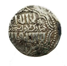 Islamic Very Rare Mongol Silver Coin- Hulagu - Ilkhanid - Qa'An-Tiflis Mint- # 9