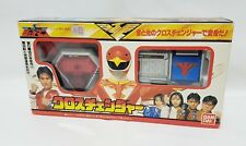 Chōjin Sentai Jetman Cross Changer Birdman Gatchaman Power Rangers Bandai Japan