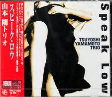 Venus Jazz CD - SPEAK LOW - Tsuyoshi Yamamoto Trio
