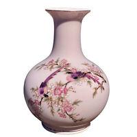 Vintage Japanese Porcelain Birds of Paradise Motif Bud Vase by Yamaji
