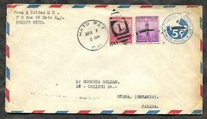 p570 - PUERTO RICO Hato Rey 1941 Airmail Cover to Canada. Uprated ✉