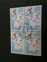 FRANCE 1981, BLOC timbres 2125, ART, DESSINS D ENFANTS, oblitéré 1° JOUR FDC
