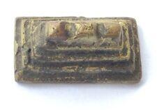 African Ashanti Antique Lost Wax Brass Gold Weight ( Nurturing Spirit ) Symbol
