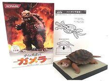 TOTO BABY GAMERA KONAMI JAPAN SF (Sci-Fi) MOVIE SELECTION Gyaos Legion Godzilla