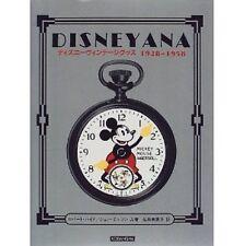 DISNEYANA Disney Vintage Goods 1928-1958 Collection Book