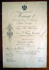 Order of White Eagle - Yugoslavia - V class - Document - Rare type