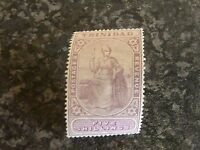 TRINIDAD POSTAGE REVENUE STAMP SG132/132A 5/- VERY LIGHTLY MOUNTED MINT