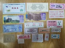 lot 20 China buy goods coupon-# 11